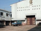 奉化区南山路离华侨豪生300米5100方厂房出售