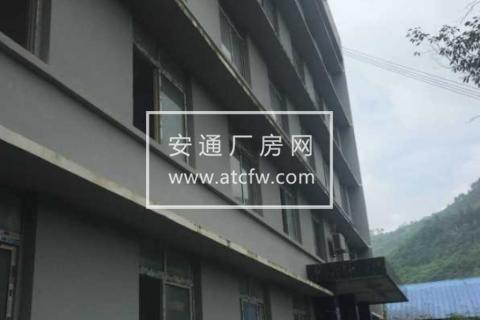 渝北区杜家村1623方厂房出售