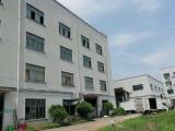 龙游区城南开发区凌云路与龙灵路交叉路口4000方厂房出售
