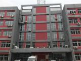 昌平区中关村兴业创业园780方厂房出售