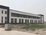 海滨新区汉沽1540方厂房出售