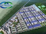 肥城区宇希食品产业园2000方厂房出售