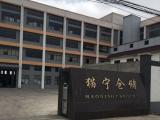 镇江新区郭庄产业园苏美达旁6000方厂房出租