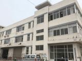 相城区渭塘镇凤阳村湘渭路600方厂房出租