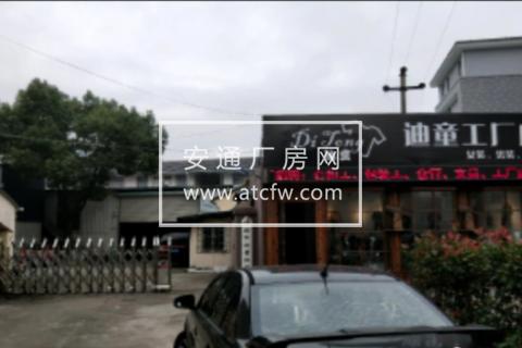 临海区古城街道振兴街259号2780方厂房出售