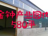 东丽区金钟河大街延长线跃进路上580方仓库出租