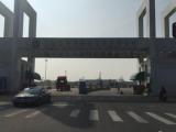 龙湖区国际集装箱码头1500方仓库出租