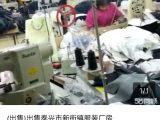 出租或出售生产中的服装加工厂房