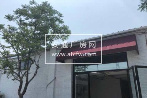 朝阳区朝阳北路63号院560方仓库出租