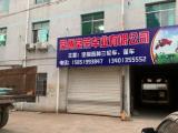 武进区礼嘉镇华渡村委沟南1200方仓库出租