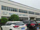 淮安区城东工业园杜康桥路39号1200方仓库出租