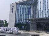 北京周边三层独栋准现厂房大产权可环评和谷产业园