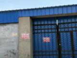 桃城区红旗大街与南外环800方仓库出租