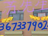 荥阳区荥阳科学大道与国电省道交叉口700方仓库出租