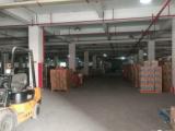 海宁市许村镇14000方厂房出售