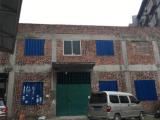 兴宁区长堽路长堽村四里149号800方仓库出租