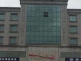 永康芝英横沿工业区5000方厂房出租