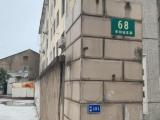 奉贤区靠近一新街1500方厂房出租