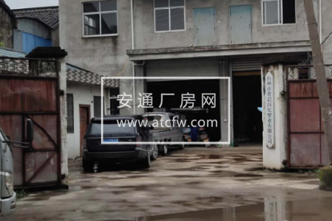 黄岩长塘工业区1000方厂房出租