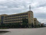 黄岩上研开发区1500方厂房出租