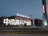 余杭区塘西北面新安互通高速路口3000方厂房出售