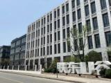 西乡塘区1200方厂房出售