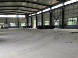 武康工业园区4000方厂房出售