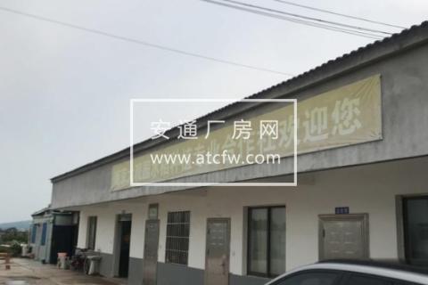 江宁区陆郎溪山2000方仓库出租