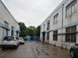 新北河海西路195号580方厂房出租