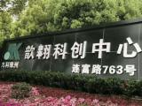 松江区连富路盛富路交叉口2000方厂房出租