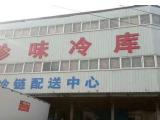 惠济区江山路与s314交叉口3000方仓库出租