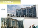 博望区辽河路38800方厂房出售