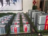 慈溪区横河镇彭桥公园800方厂房出售