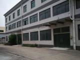 青浦区太仓市双凤高速出口1700方厂房出租