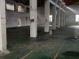 浦江县郑家坞镇江滨西路1号南门2000方厂房出租