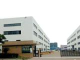宁波周边滨海经济开发区6000方厂房出租