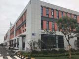 宁河区芦台经济开发区富康道与盛世大道交口3000方厂房出售