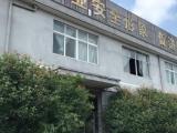 兰溪清胜塘路19号2000方厂房出租