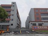 g60科创走廊 紧邻漕河泾  独栋小面积厂房