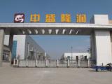 博望中盛隆润-西南门36266方厂房出租