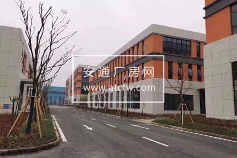 出售 南京江北 六合全新 标准厂房