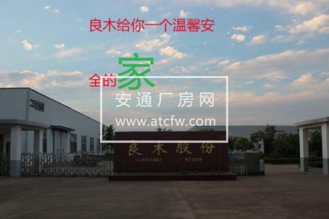 泗阳区宿迁高新区太行山路20000方厂房出租