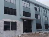 鄞州区洞桥鱼山头村工业区2400方厂房出租