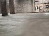 永康古山镇前黄工业区1600方厂房出租