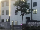 上海周边1500方厂房出租