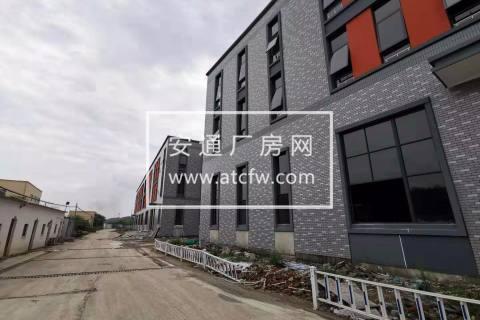 杭州厂房出售 单价3000元/平起 独立产证 低首付可按揭 高端产业园区