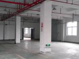 余杭区中泰工业园1400方厂房出租