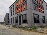 杭州快递之乡 别墅式独栋两层1200平 产权50年 新建标准园区