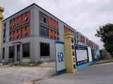 杭州周边厂房出售1200方独栋均价3600元 可按揭  物流便捷