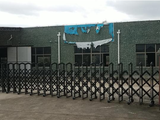 宁海区力洋镇明港滨海路176号2600方厂房出租